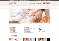スクリーンショット(2014-03-15 17.33.34).png