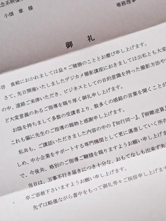 miyazu_reijo.jpg