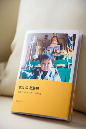minibook寛太くん.jpg