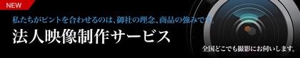 rinen_banner.jpg