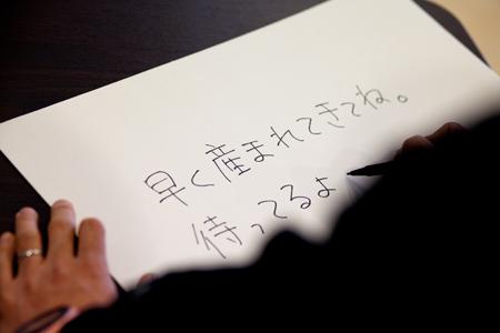 shukunamisan7.jpg
